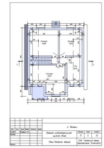 1-5 План 2 этажа