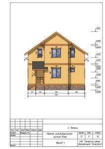 1-7 Фасад 1