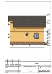 1-8 Фасад 2