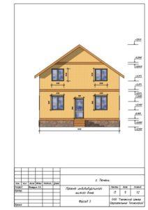 1-9 Фасад 3