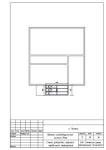 2-10 Схема расположения балок перекрытия