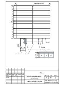 2-13 План установки стропил