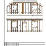 2-20 Схема монтажа каркаса стены С5