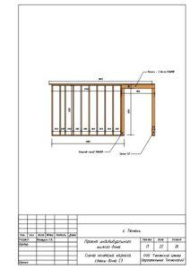 2-22 Схема монтажа каркаса стены С7