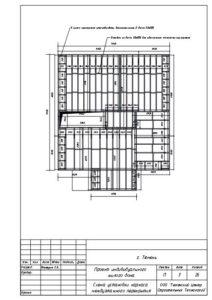 2-7 Схема расположения балок перекрытия