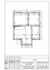 2-8 План установки несущих стен 2 этажа