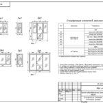 12 Спецификация окон и дверей