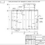 18 Схема расположения плит перекрытия этажа