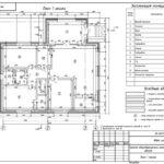 4 План этажа