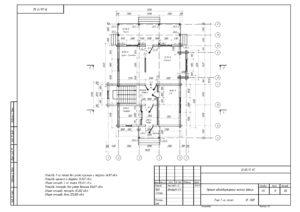 Планировка дома из клееного бруса в Тюмени первый этаж