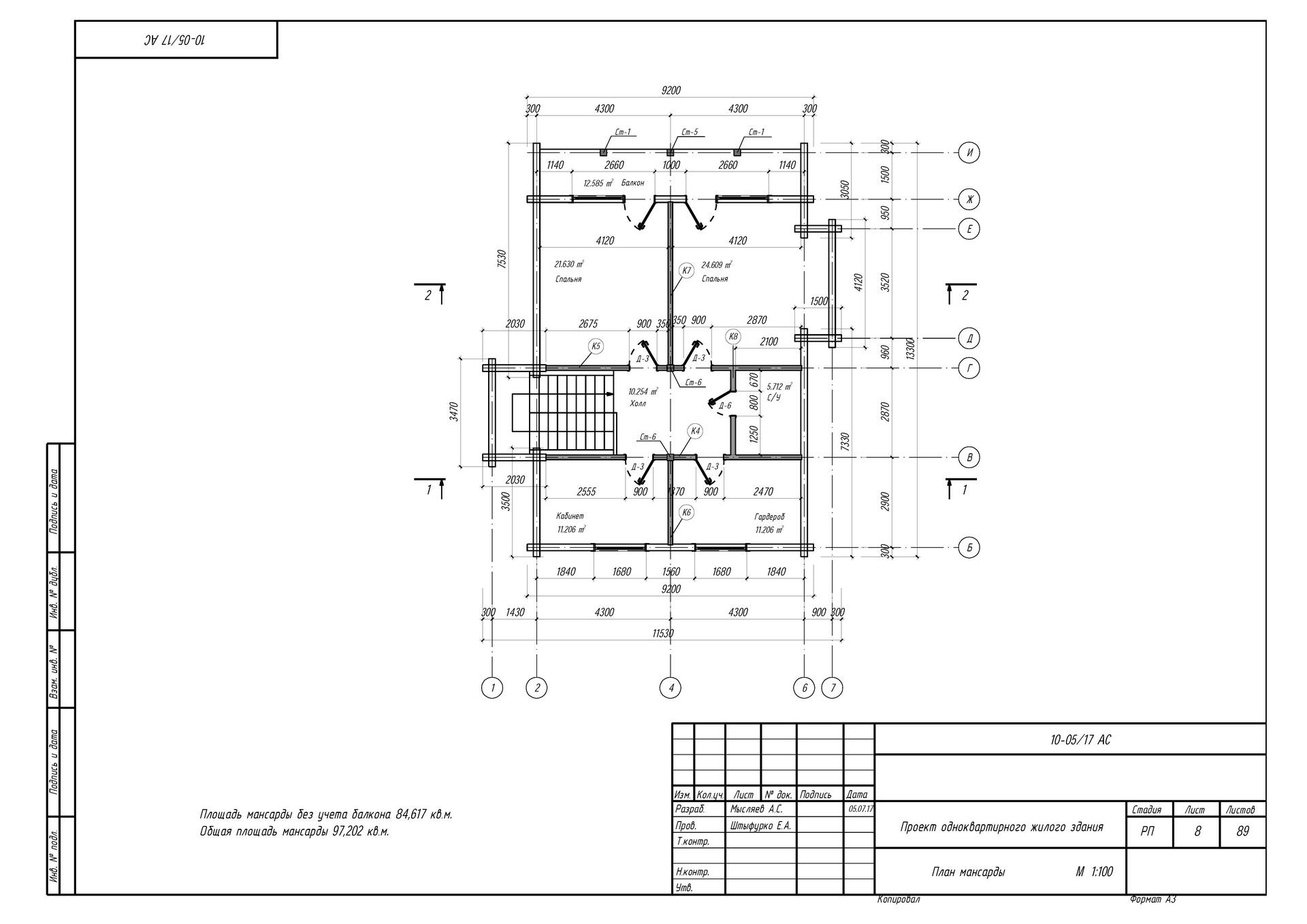 Планировка дома из клееного бруса в Тюмени второй этаж