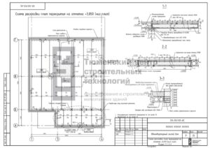 Схема раскладки плит перекрытия 2 этажа