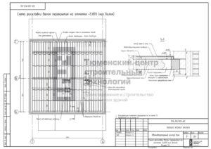 Схема раскладки балок чердачного перекрытия