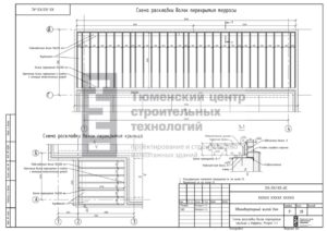 Схемы раскладки балок перекрытий крыльца и террасы