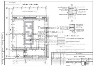 Кладочный план 1 этажа