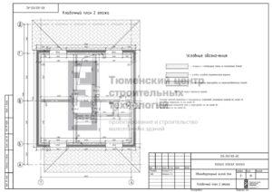 Кладочный план 2 этажа
