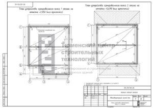 Планы устройства армированных поясов