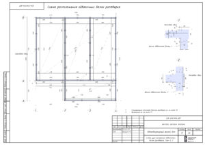 Схема обвязки свайного поля