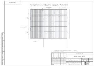 Схема обрешетки перекрытия 1 этажа