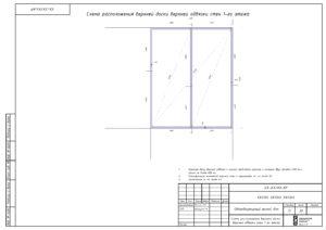 Схема расположения верхней обвязки стен