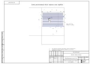 Схема расположения досок черного пола чердака